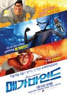 Megamind - South Korean Movie Poster (xs thumbnail)