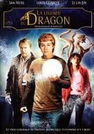 The Dragon Pearl - French DVD cover (xs thumbnail)
