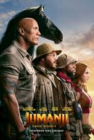 Jumanji: The Next Level - Portuguese Movie Poster (xs thumbnail)