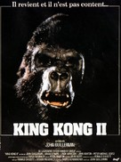 King Kong Lives - French Movie Poster (xs thumbnail)