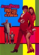 Austin Powers: The Spy Who Shagged Me - Czech Movie Cover (xs thumbnail)