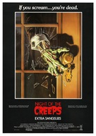 Night of the Creeps - Belgian Movie Poster (xs thumbnail)
