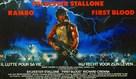 First Blood - Belgian Movie Poster (xs thumbnail)