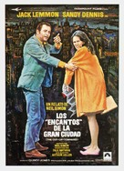 The Out-of-Towners - Spanish Movie Poster (xs thumbnail)