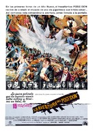 The Poseidon Adventure - Spanish Movie Poster (xs thumbnail)