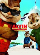 Alvin and the Chipmunks: Chipwrecked - Theatrical movie poster (xs thumbnail)