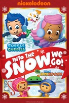 """Bubble Guppies"" - DVD movie cover (xs thumbnail)"