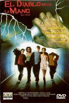 Idle Hands - Spanish Movie Cover (xs thumbnail)