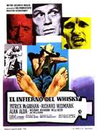 The Moonshine War - Spanish Movie Poster (xs thumbnail)