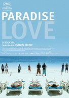 Paradies: Liebe - Austrian Movie Poster (xs thumbnail)
