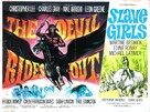 The Devil Rides Out - British Combo poster (xs thumbnail)
