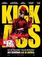 Kick-Ass - French Movie Poster (xs thumbnail)