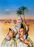 Abbott and Costello Meet the Mummy - Key art (xs thumbnail)