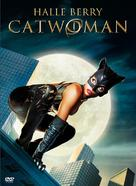 Catwoman - DVD movie cover (xs thumbnail)