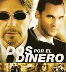 Two For The Money - Argentinian Movie Cover (xs thumbnail)