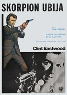 Dirty Harry - Yugoslav Movie Poster (xs thumbnail)