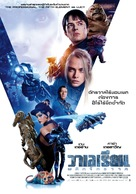 Valerian and the City of a Thousand Planets - Thai Movie Poster (xs thumbnail)