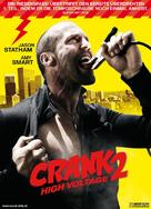 Crank: High Voltage - Swiss Movie Poster (xs thumbnail)