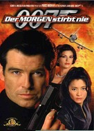 Tomorrow Never Dies - German DVD cover (xs thumbnail)