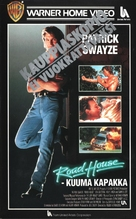 Road House - Finnish VHS movie cover (xs thumbnail)