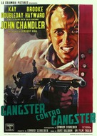 Mad Dog Coll - Italian Movie Poster (xs thumbnail)