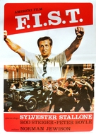 Fist - Serbian Movie Poster (xs thumbnail)