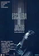 Jacob's Ladder - Spanish Movie Poster (xs thumbnail)