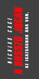 Seeking Justice - Hungarian Logo (xs thumbnail)