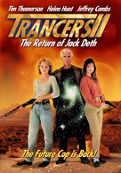 Trancers II - Movie Cover (xs thumbnail)