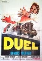 Duel - Italian Movie Poster (xs thumbnail)