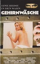 Human Experiments - German VHS cover (xs thumbnail)