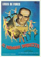 L'homme orchestre - Spanish Movie Poster (xs thumbnail)
