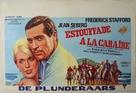Estouffade à la Caraïbe - Belgian Movie Poster (xs thumbnail)