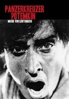 Bronenosets Potyomkin - Austrian DVD cover (xs thumbnail)