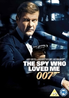 The Spy Who Loved Me - British DVD movie cover (xs thumbnail)