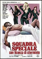 The Doll Squad - Italian Movie Poster (xs thumbnail)