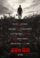 Pet Sematary - South Korean Movie Poster (xs thumbnail)