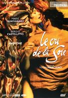 Le cri de la soie - French DVD movie cover (xs thumbnail)