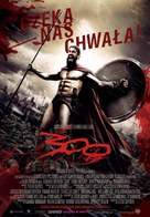 300 - Polish Movie Poster (xs thumbnail)