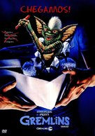 Gremlins - Brazilian DVD cover (xs thumbnail)