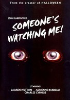 Someone's Watching Me! - Movie Poster (xs thumbnail)