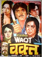 Waqt - Indian Movie Poster (xs thumbnail)