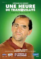 Une heure de tranquillité - French Movie Poster (xs thumbnail)