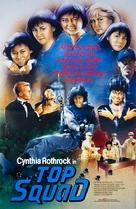 Ba wong fa - Movie Poster (xs thumbnail)