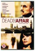 The Deadly Affair - DVD cover (xs thumbnail)
