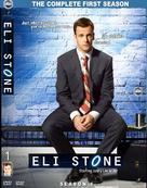 """""""Eli Stone"""" - Movie Cover (xs thumbnail)"""