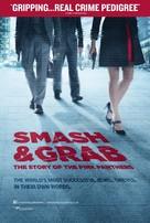 Smash and Grab - British Movie Poster (xs thumbnail)