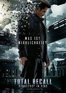 Total Recall - German Movie Poster (xs thumbnail)