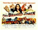 5 Branded Women - Movie Poster (xs thumbnail)