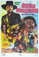 L'ira di Dio - Thai Movie Poster (xs thumbnail)
